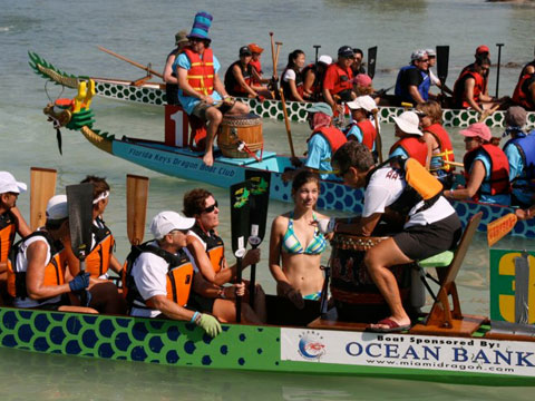 DragonBoat_pic
